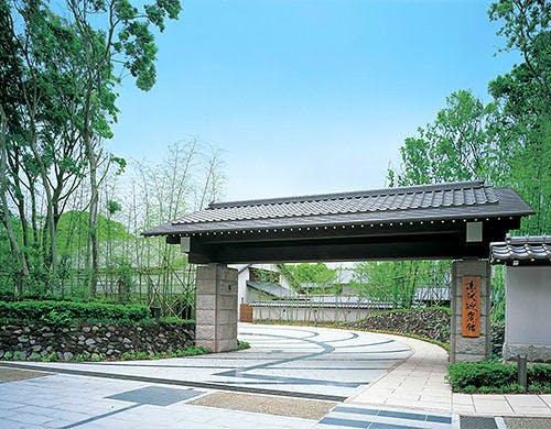 赤沢迎賓館  広大な赤沢温泉郷内に佇む、15室の静寂な宿! 写真1