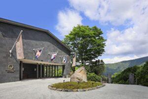 THE HIRAMATSU HOTELS & RESORTS 仙石原  贅をつくしたおもてない! 写真