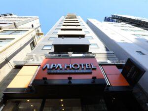 アパホテル〈御茶ノ水駅北〉  アクセス自慢のホテル! 写真