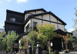 八幡野温泉郷 杜の湯 きらの里  おかえりなさいませ、ようこそ里山へ。 写真