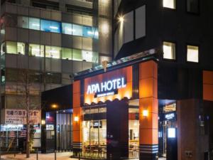 アパホテル〈飯田橋駅前〉  2017年2月1日(水) 全163室オープン! 写真