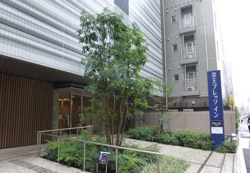 京王プレッソイン赤坂  地下鉄赤坂駅より徒歩1分! 写真1