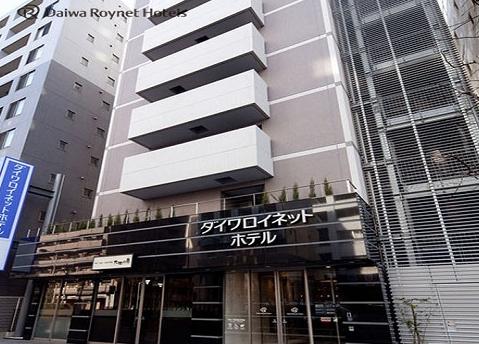 ダイワロイネットホテル東京赤羽  アクセス自慢の好立地! 写真1
