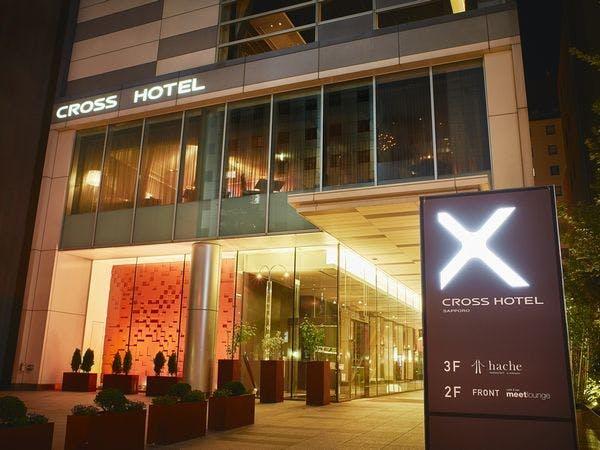 クロスホテル札幌   時代は変わる。人は変わる。ホテルはその先へ。 写真1